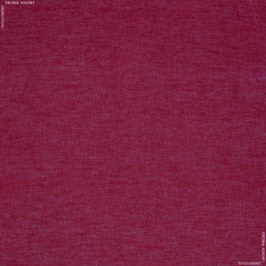 Ткани для детской одежды - Ситец  бордо