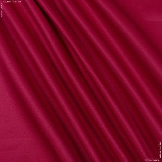 Ткани для спецодежды - Эконом-215 красный во
