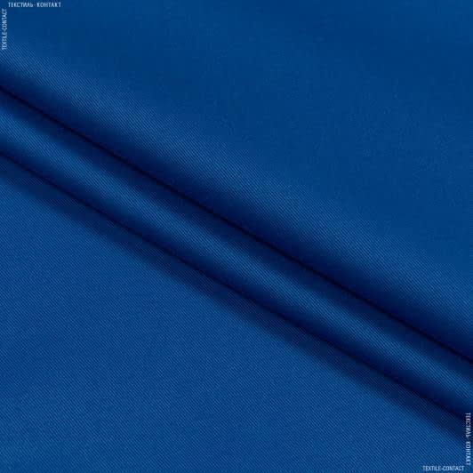Тканини для банкетних і фуршетніх спідниць - Декоративний сатин гандія/gandia електрик