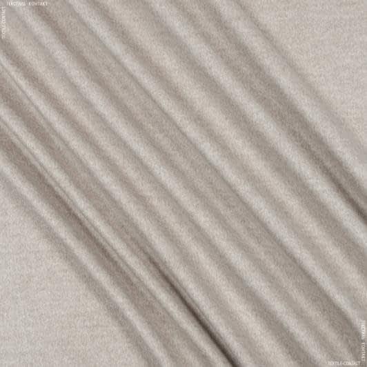 Тканини для верхнього одягу - Пальтова діагональ меланж світло-бежевий