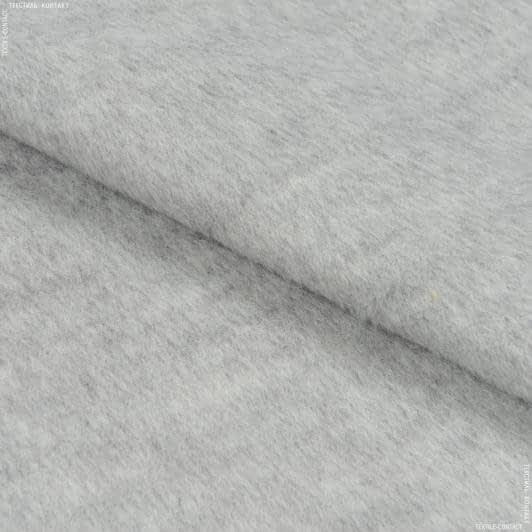 Ткани для верхней одежды - Пальтовая светло-серый