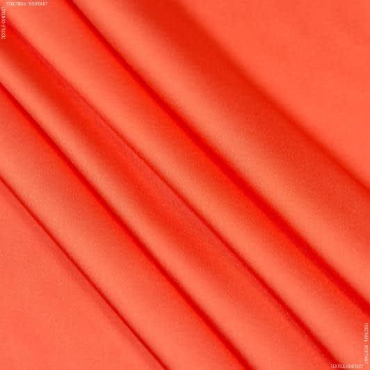 Ткани для платков и бандан - Шелк искусственный ярко-оранжевый