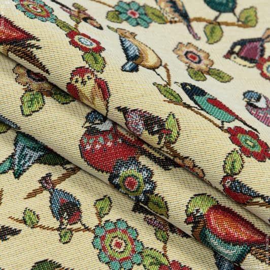 Тканини портьєрні тканини - Жаккард вісдом  пташки/wisdom  фон св.беж