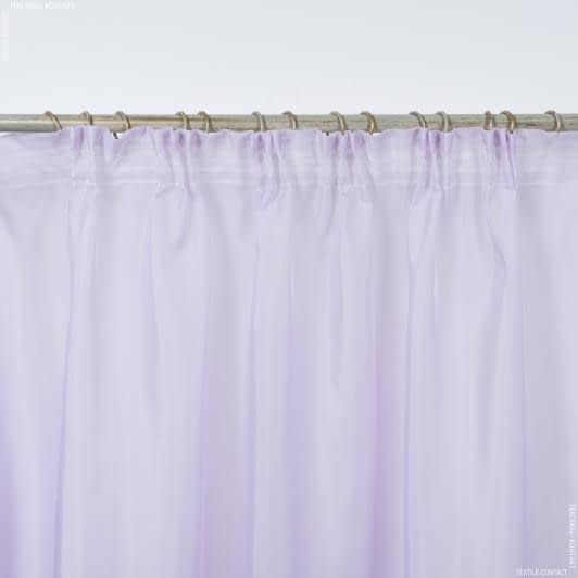 Ткани ненатуральные ткани - Декоративная тюль вуаль вальс  сирень 300/280см с утяжелителем