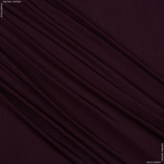 Ткани для платьев - Трикотаж масло темно-фиолетовый
