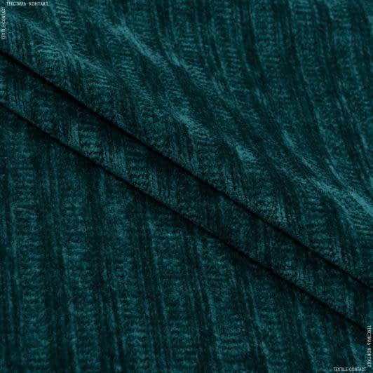 Ткани для костюмов - Трикотаж шенилл зеленый