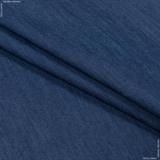 Тканини для суконь - Джинс тонкий синій