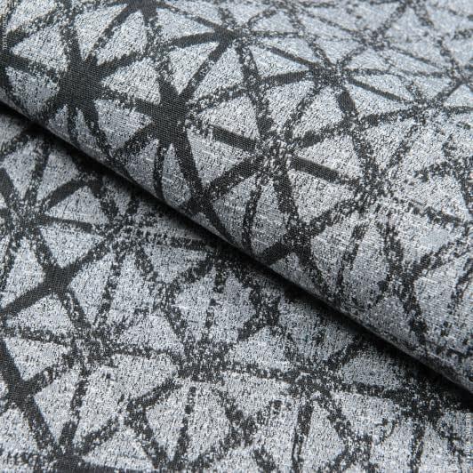Тканини килимові покриття - Килимова доріжка  з пвх АВАЛОН РОМБИ/ AVALON/ сірий