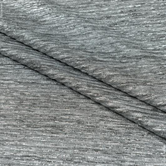 Ткани для костюмов - Трикотаж