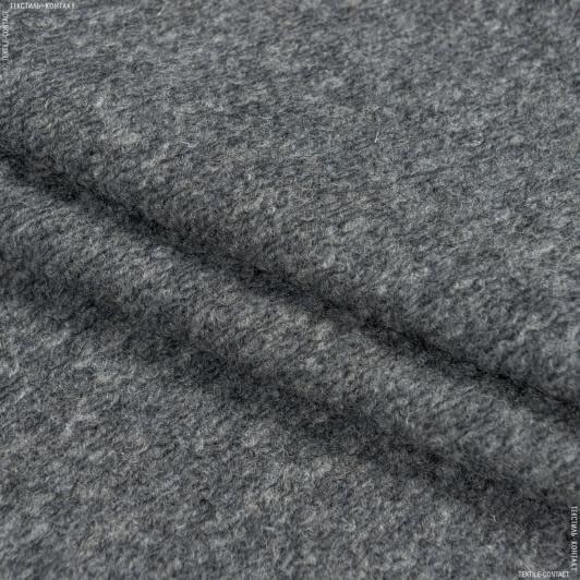 Ткани для верхней одежды - Трикотаж букле темно-серый