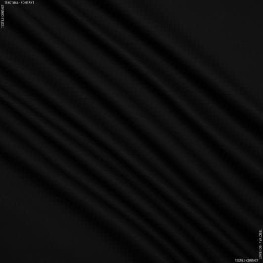 Тканини для рюкзаків - Канвас чорний