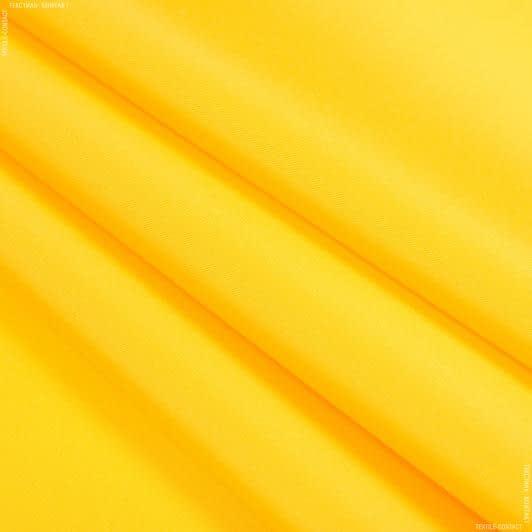Ткани для палаток - Ода курточная  желтый