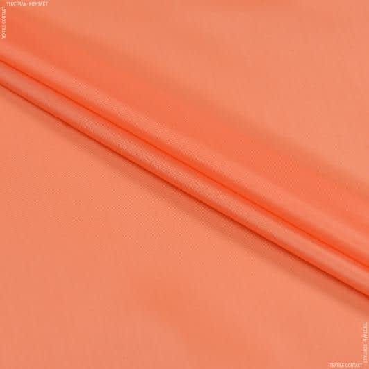 Ткани для спецодежды - Болония оранжевый