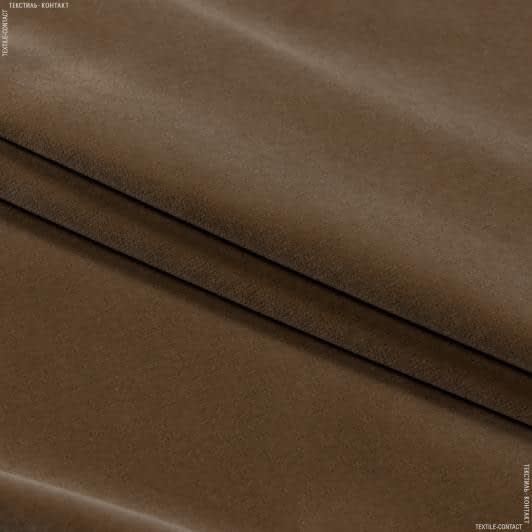 Ткани для мебели - Велюр   белфаст/ belfast /т. беж сток