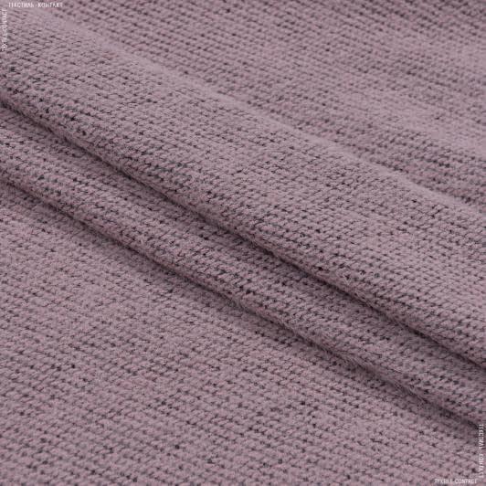 Ткани для костюмов - Трикотаж темно-фрезовый