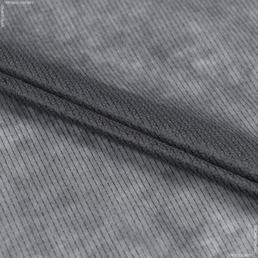 Ткани дублирин, флизелин - Флизелин прошивной 41г/м серый