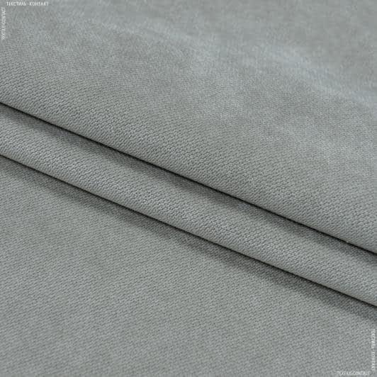 Ткани для мебели - Велюр будапешт/budapest св.серый