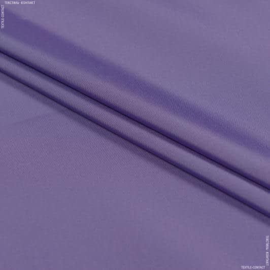 Ткани для верхней одежды - Виктория плащевая сиреневый