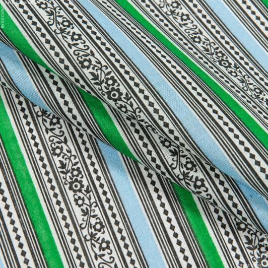 Тканини для білизни - Ситець 67-ткч блакитний