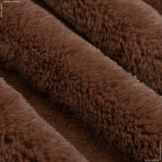 Ткани для мягких игрушек - Мех лайт софт шоколадный