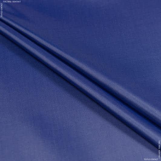 Ткани для верхней одежды - Болония сильвер темный электрик
