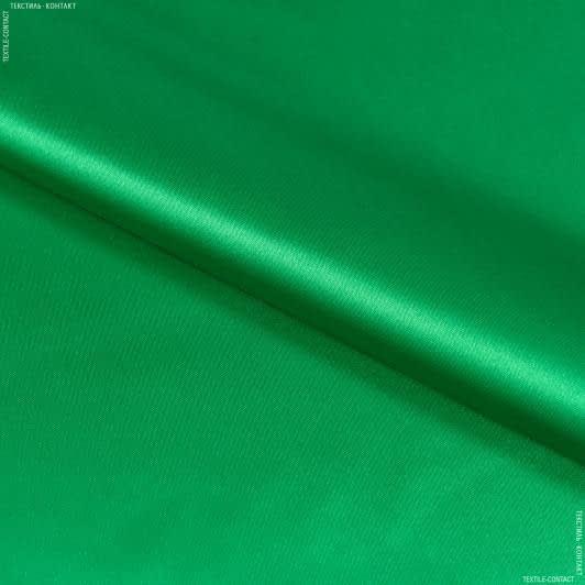 Тканини для костюмів - Атлас щільний зелений