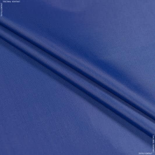 Ткани для верхней одежды - Болония сильвер светлый электрик