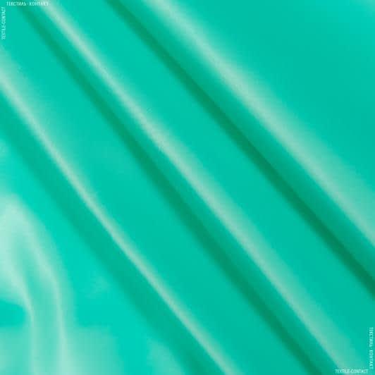 Тканини для верхнього одягу - Плащова  руби лаке бірюзово-м'ятний