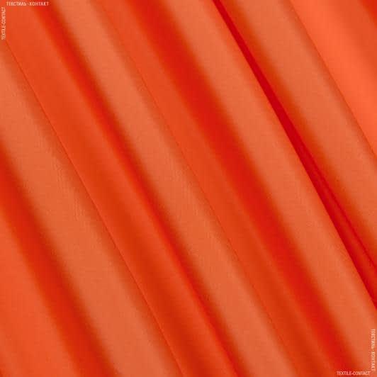 Тканини для спортивного одягу - Плащова фортуна помаранчевий