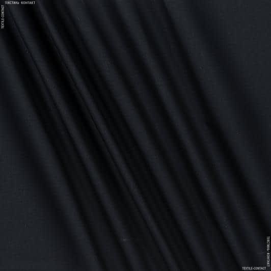 Тканини для постільної білизни - Бязь гладкофарбована голд dw чорний
