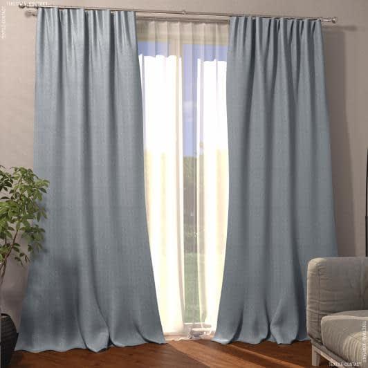 Ткани готовые изделия - Декоративная штора жаккард ромб/серо-голубой 150/270  см