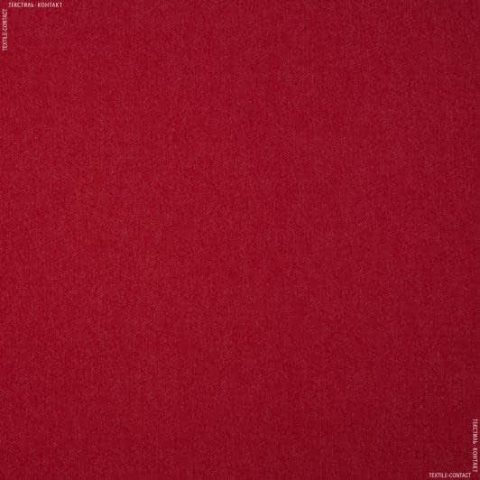 Ткани для брюк - Джинс меланж красный