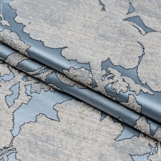 Тканини портьєрні тканини - Декоративна тканина роял квіти /royal блакитний