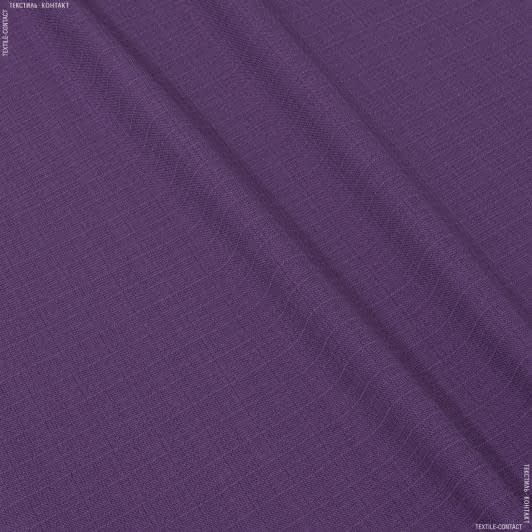 Ткани портьерные ткани - Рогожка зели сирень