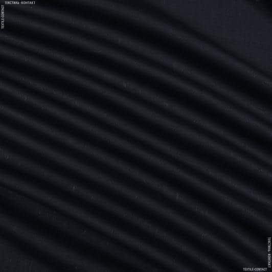 Ткани для брюк - Лен умягченный синий