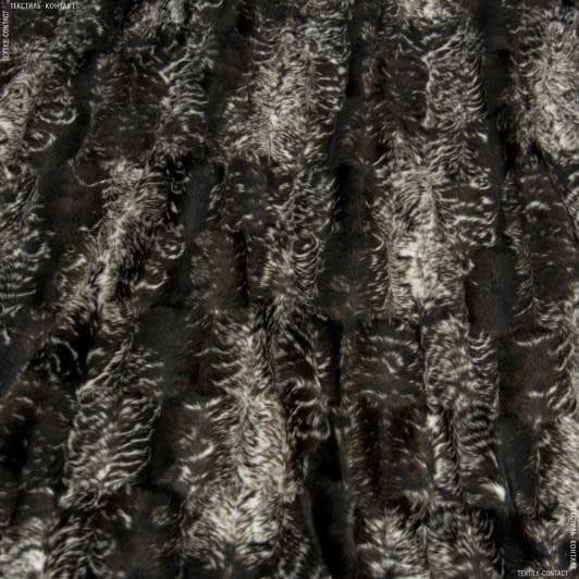Ткани для верхней одежды - Мех искусственный коротковорсовый