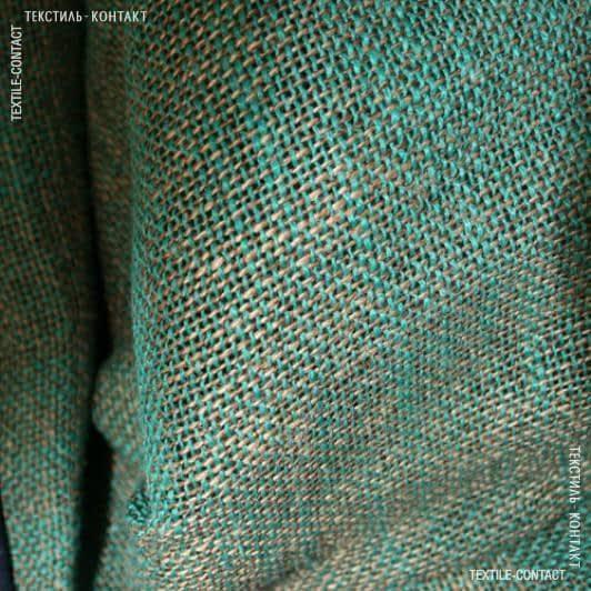 Тканини для штор - Порт Джут зелений