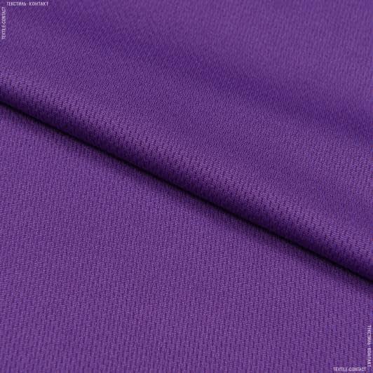 Тканини для спортивного одягу - Мікро лакоста бузковий