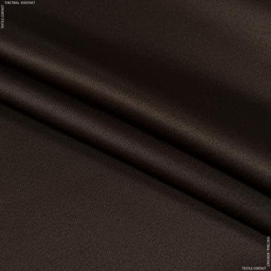 Ткани портьерные ткани - Декоративный  атлас дека/ deca  /т.коричневый
