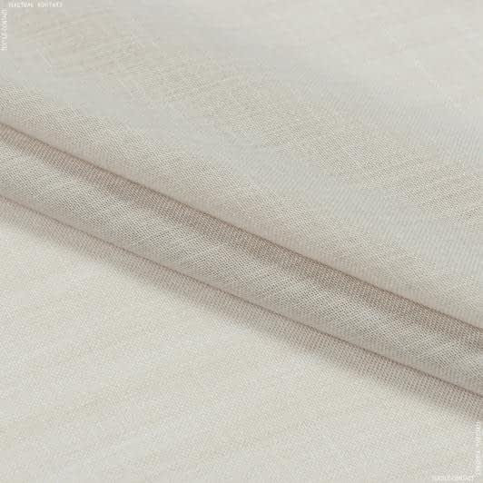 Тканини для тюлі - Тюль з обважнювачем вікторія/victoria беж