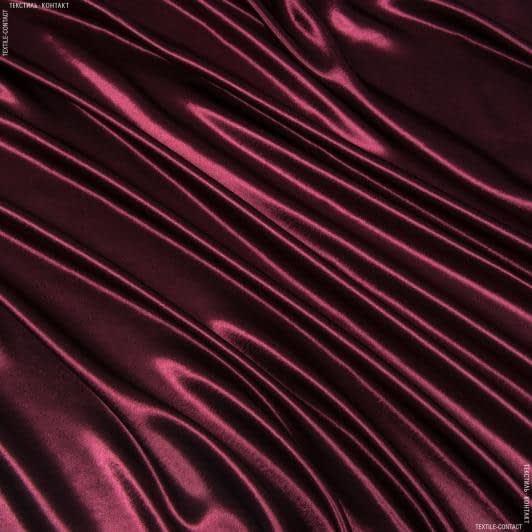 Ткани для банкетных и фуршетных юбок - Креп-сатин бордовый