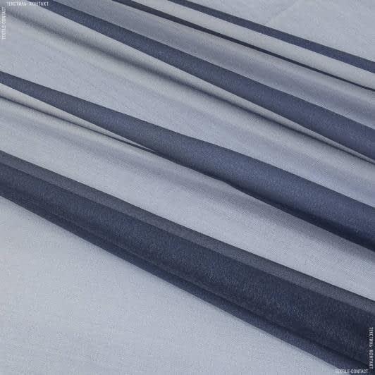 Тканини для суконь - Органза  темно-синій