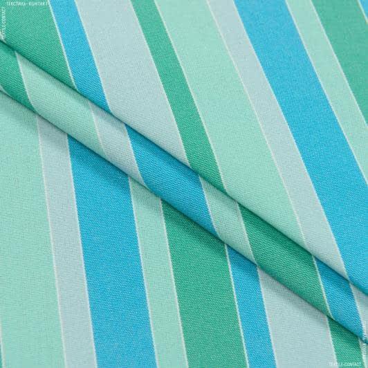 Ткани портьерные ткани - Дралон полоса  / лазурь , голубой, зеленый  FRBS1