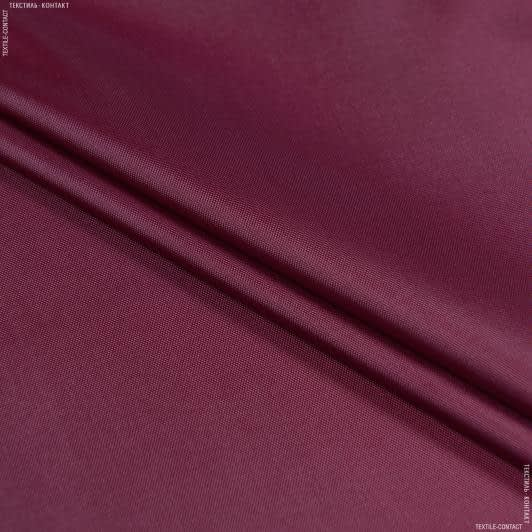 Тканини для верхнього одягу - Болонія сільвер темно-вишневий