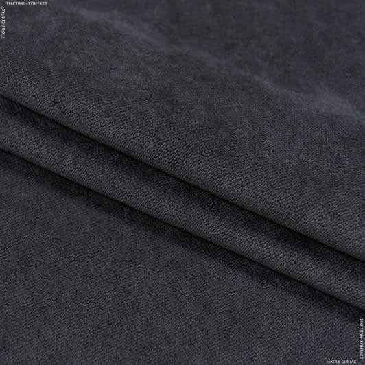 Ткани для мебели - Велюр будапешт/budapest т.серый