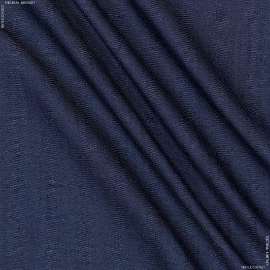 Тканини для хусток та бандан - Сорочкова royo темно-синій