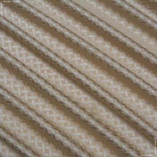 Ткани для банкетных и фуршетных юбок - Скатертная ткань версаль  ромб  беж