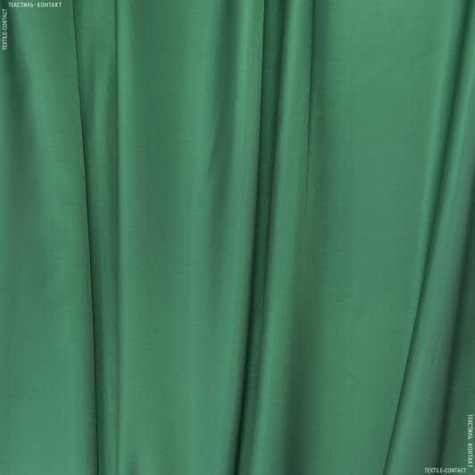 Ткани подкладочная ткань - Подкладочный атлас  трава