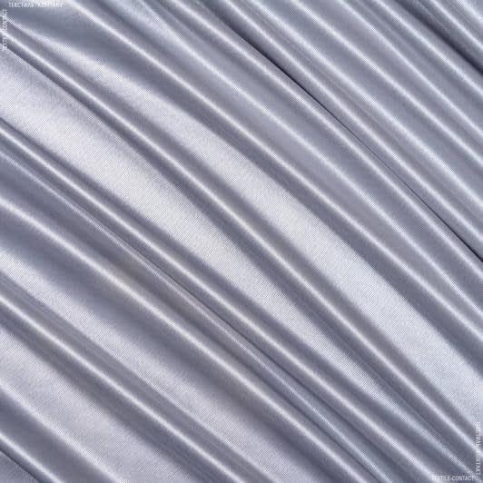 Тканини для спортивного одягу - Спортивний атлас сірий
