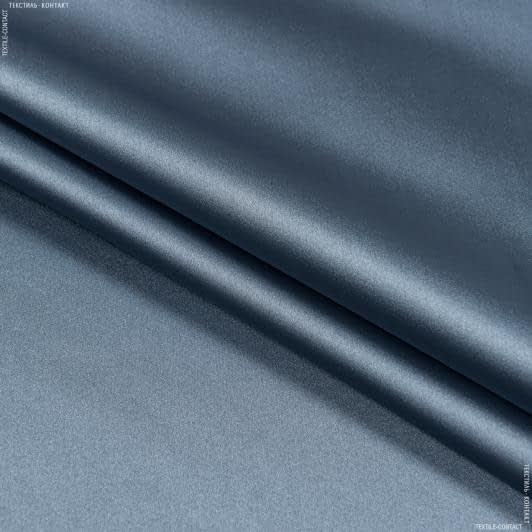 Тканини портьєрні тканини - Портьєрна тканина атлас нелі сталево-блакитний